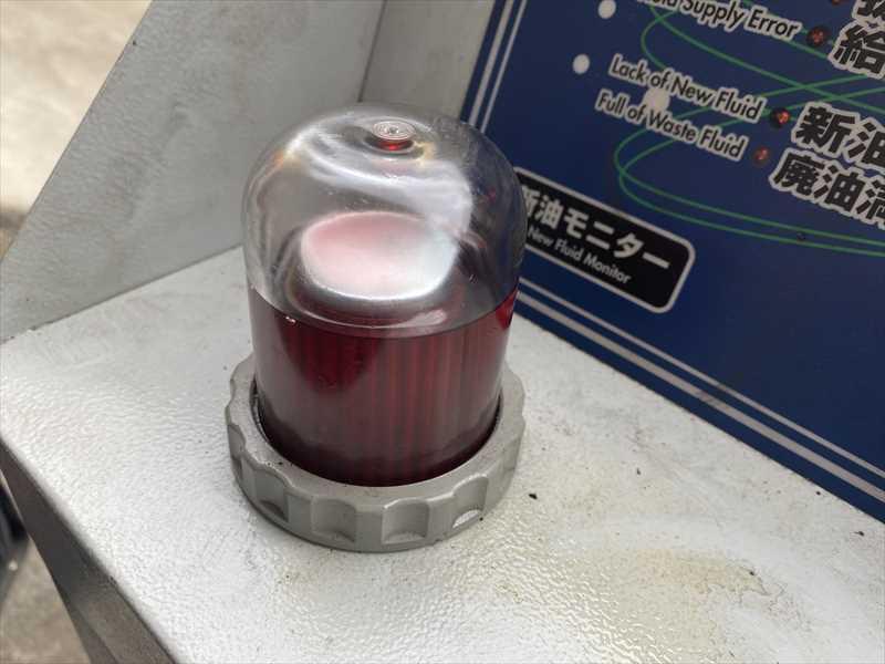 新油モニター